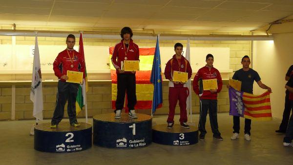Campeonato de España de Jóvenes Promesas (Tiro olímpico)