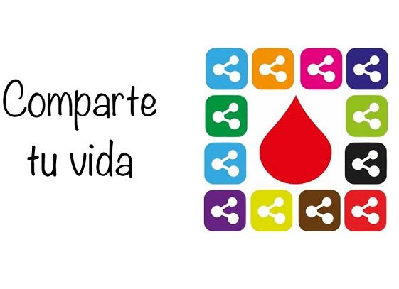 Campaña de donación de sangre (24 de Enero de 2018)