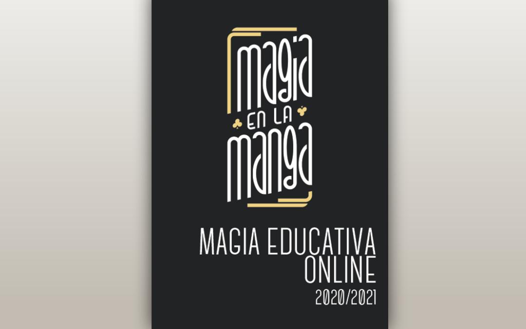 «The Magic Workshop»